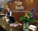 Prince Edward Island-Lodging holiday-Rodd Royalty Central